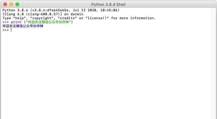 Python 3.8.4 For 软件介绍及下载安装(Mac版)插图(13)