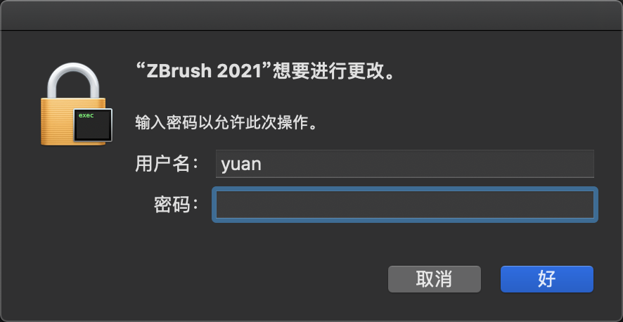 Zbrush 2021 软件介绍及下载安装(Mac版)插图(2)