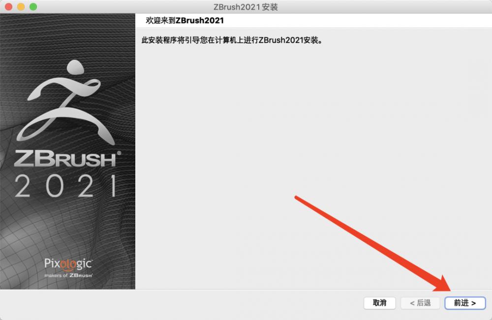Zbrush 2021 软件介绍及下载安装(Mac版)插图(4)
