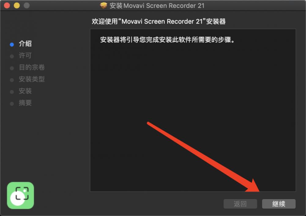 Mac体验绝佳的录屏软件(含系统音频录制)插图(3)