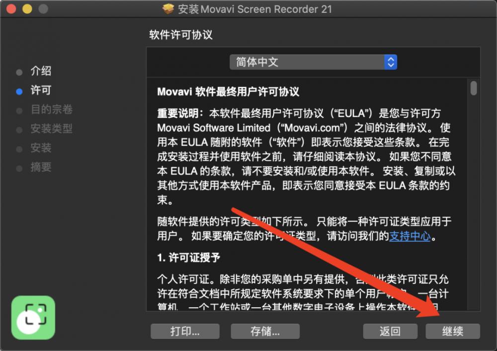 Mac体验绝佳的录屏软件(含系统音频录制)插图(4)