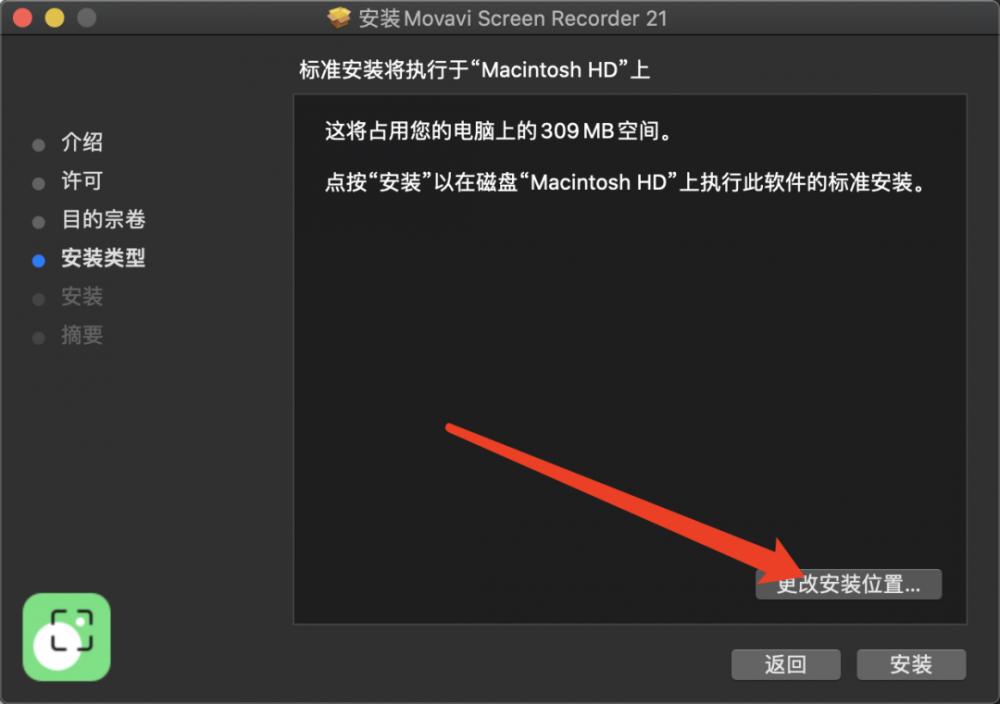 Mac体验绝佳的录屏软件(含系统音频录制)插图(7)