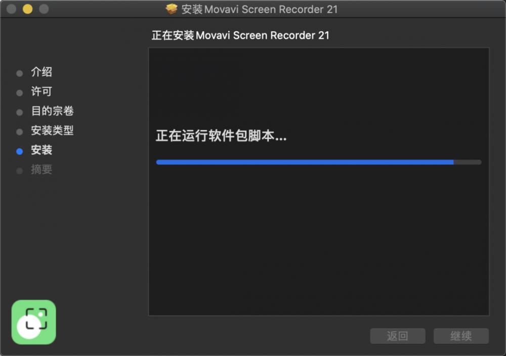Mac体验绝佳的录屏软件(含系统音频录制)插图(9)
