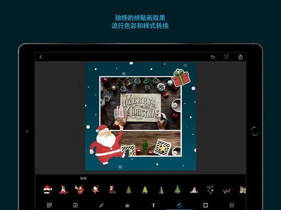 Adobe手机版PS和LR软件!安卓和苹果都有插图(4)