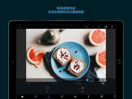 Adobe手机版PS和LR软件!安卓和苹果都有插图(6)
