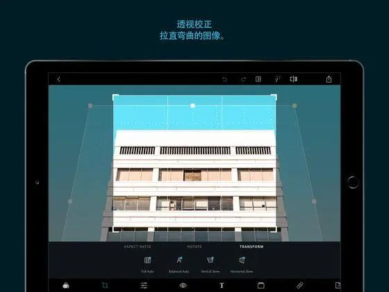 Adobe手机版PS和LR软件!安卓和苹果都有插图(7)