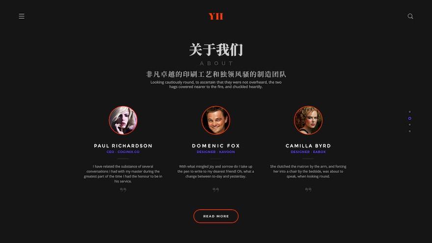 实用的中文印刷类企业网站psd和html模板[Photoshop/HTML/2.32GB]百度网盘下载