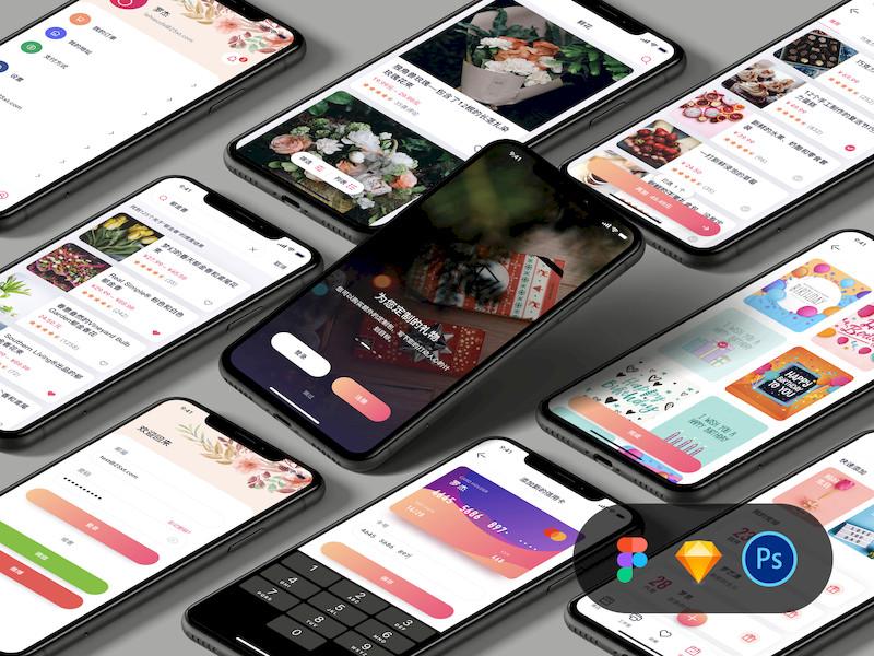中文鲜花配送电商app ui设计模板-Sketch素材