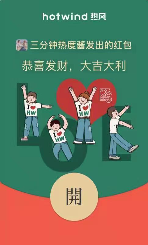 国庆限量微信红包封面免费领取插图(5)